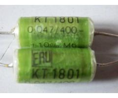 Condensateurs polyester 47nF/400v